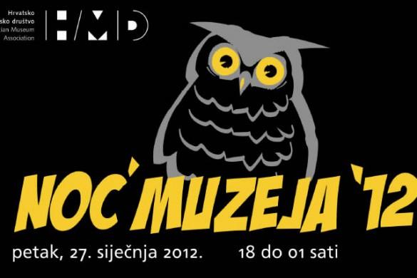 noc-muzeja-2012