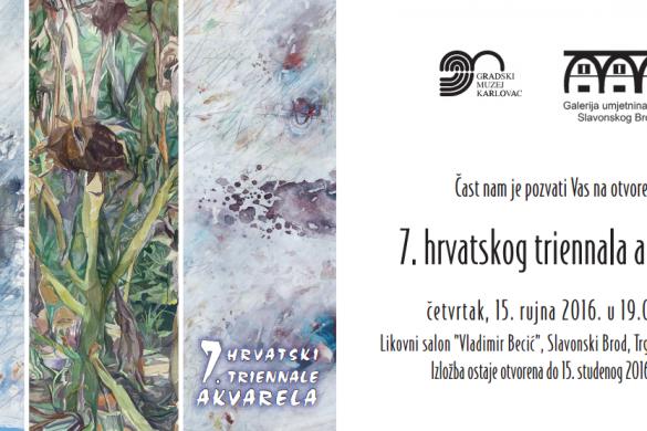 pozivnica-7-triennale-akvarela-gugsb