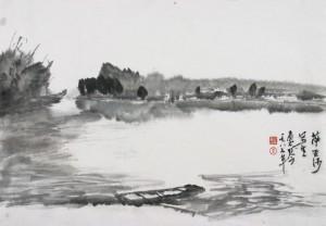 Wang Hoi Qing